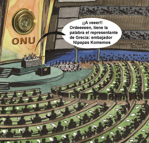 grecia-onu